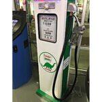 Sinclair Dino Replica Gas Pump 6